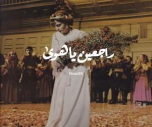 بستان ورد - منوعات