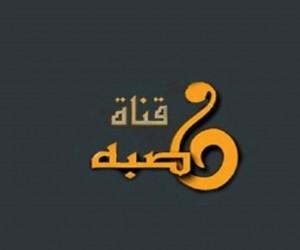 أبو نادر الغامدي