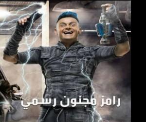 Sabry taha